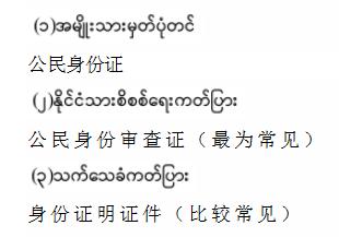 南宁翻译公司