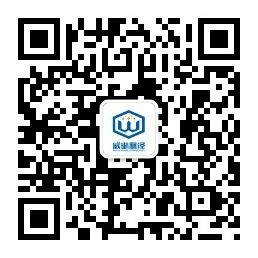 qrcode_for_gh_19f75a1977d9_258.jpg